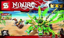SY545 Ninja Series Hydreigon Phantom Thunder Lightning Dragon Minifigures Building Block Toys Best Toys