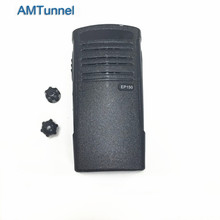 walkie talkie accessories shell for  motorola EP150