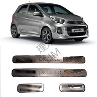 Suitable For Kia PICANTO MORNING 2011 2012 2013 2014 2015 Stainless Steel Scuff Plate Door Sill