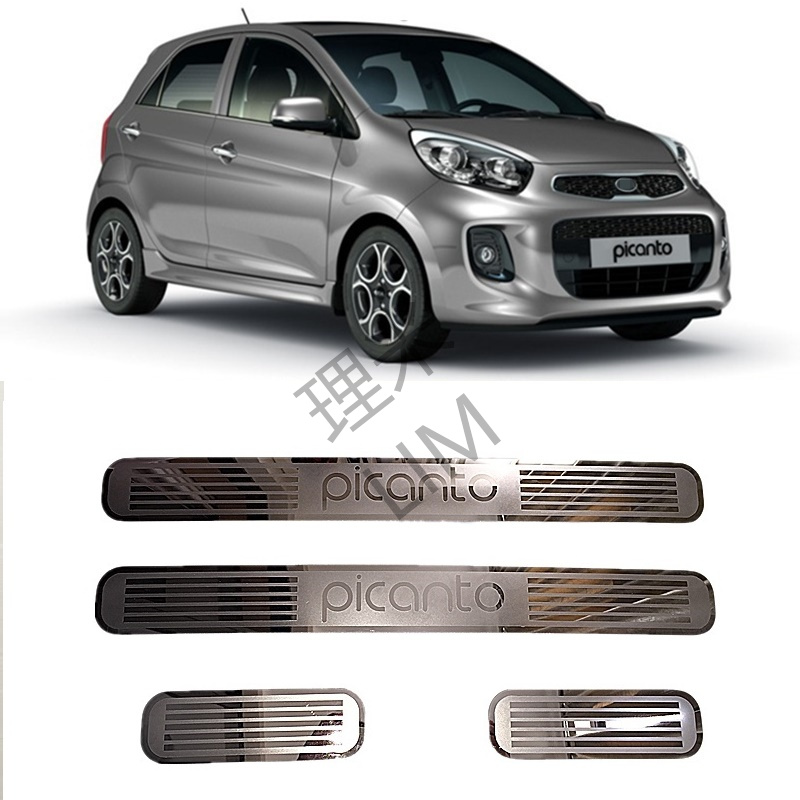 Suitable for Kia PICANTO MORNING 2011 2012 2013 2014 2015 Stainless Steel Scuff Plate Door Sill Cover Car Accessories high quality stainless steel side moulding cover 6pcs set car styling accessories for porsche cayenne 2011 2012 2013 2014