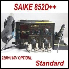 SAIKE852D++standard12