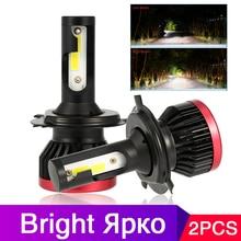 цена на H4 LED Mini Car Headlight Bulbs H7 LED H1 H3 10000LM COB Chips 100W 6500K Cold white light 9005 HB3 9006 HB4 12V H11 fog light
