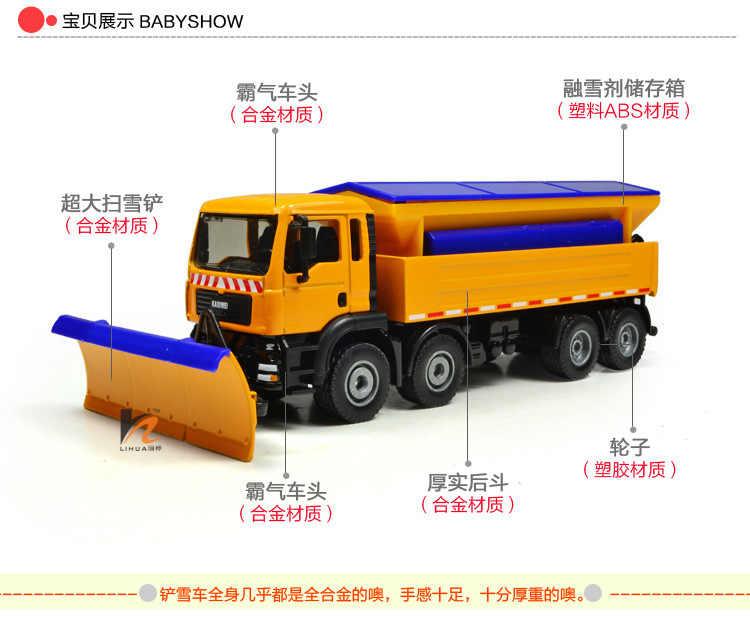 Free shipping kualitas tinggi 1:50 kaidiwei merek mainan mobil Rekayasa Kendaraan model Grosir sama seperti siku-musim dingin layanan truk