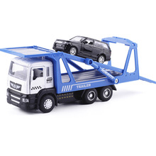 18.5Cm Die Cast TRAILER With 1PCS Smaller Cars (1/64) W/Light Sound, MINIAUTO 5010-1