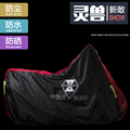 BRAND S/M/L Motorcycle Bike Moped Scooter Cover Dustproof Waterproof Rain UV resistant Dust Prevention Covering