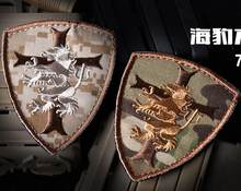 Embroidery SEAL Team Six Patch Military Cloth Hook And Loop Tactical Patch Camouflage Morale Armband Army Combat Badge(China)