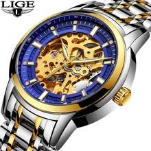 Top Brand LIGE Luxury Mens fashion Automatic Mechanical Watch Men Full Steel Bus