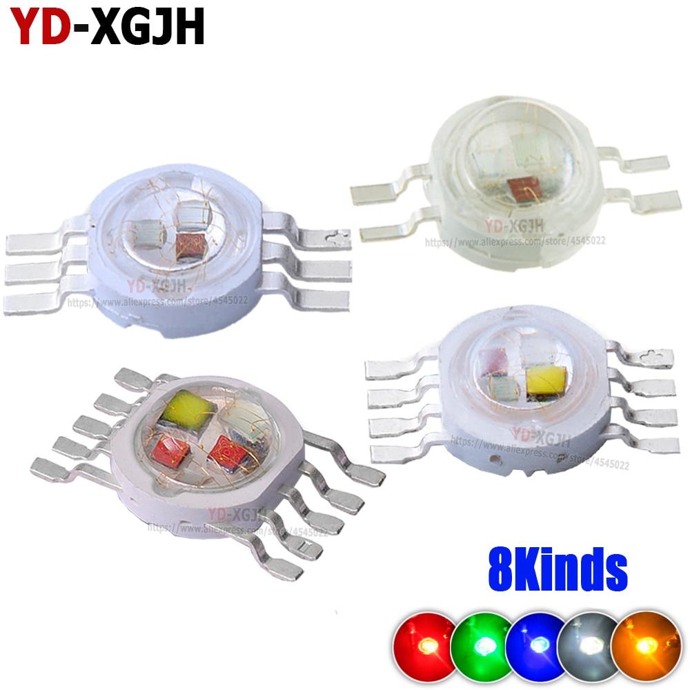 High Power LED Chip RGB RGBW RGBWW RGBWY 3W 4W 5W 6W 15W Colorful For DIY Molding LED Stage Light Source Beads