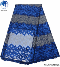 Beautifical african french lace fabric 2019 tulle fabrics with rhienstones nigerian 5yards/lot ML4N694
