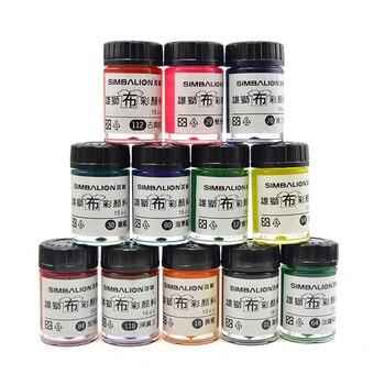 Simbalion 12-color cloth color pigments Textile pigment set DIY pigments Painted T-shirts Hand-painted shoes paint 15ml