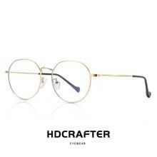 ddf3c7c7525 2019 retro for women men eyeglasses frame luxury brand design full metal round  eye glasses frame