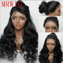 MRWIG free part baby hair front lace wig glueless 1b#2#long body wavy heat resistant fiber for black woman free shipping glueless synthetic lace front wig 150% density body wavy hair heat resistant 4 quality fiber wig for black women
