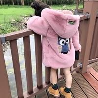 30 degree winter jacket Faux rabbit fur coat baby boy girl outwear princess overcoat 3D animal owl pattern lovely fleece hooded