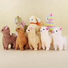 8 styles 18cm High Doll Cute Alpaca Plush Toy Japanese Soft Alpacasso Animals Alpaca Plush