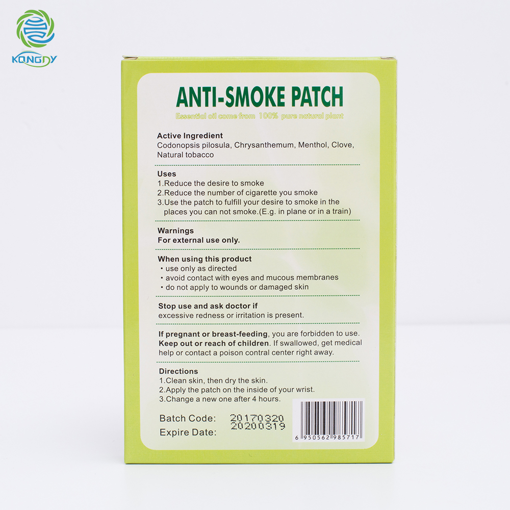 KONGDY Brand Anti Smoke Patch 30 Pieces/Box Smoking Cessation Pad 100% Natural Herbal Stop Smoke Patch Health Therapy 1