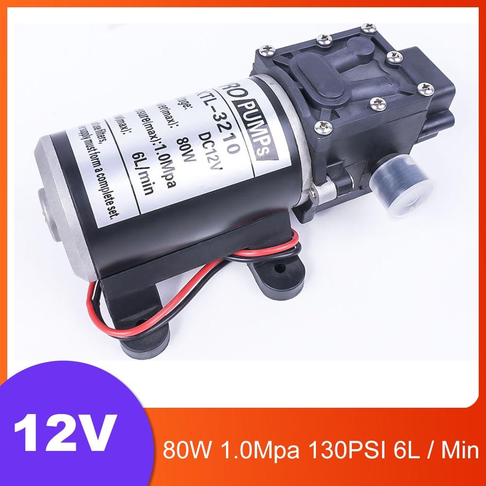 Commutateur automatique automatique de pompe de Reflux auto-amorçante de diaphragme à haute pression de l'eau 12 V 80 W 1.0Mpa 130PSI 6L/Min