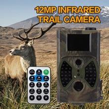 Горячая 12MP Охота Камеры Скаутинг Цифровой Камеры Дикой Природы Инфракрасный Trail HC-300A Ловушка Игры Камеры НЕ Свечение Ночного Видения