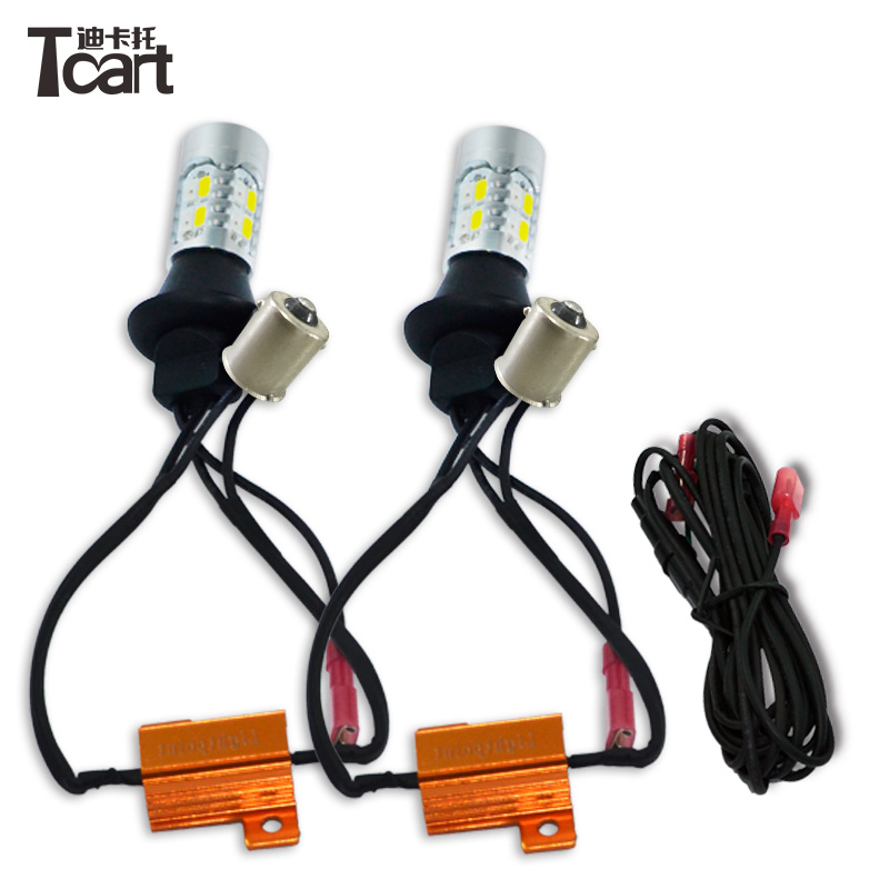 Tcart 1Set Auto LED DRL Daytime Running Light Car Front Turn Signals all in one BA15S 1156 For Lada Largus accessories 2012~2015