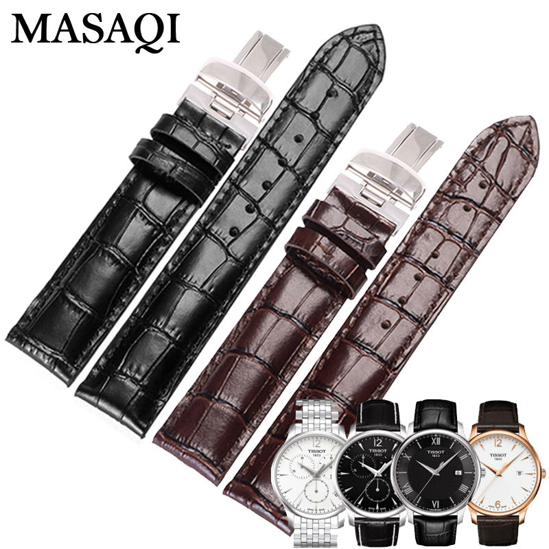 MASAQI Genuine Leather Strap Watch Band Watches For Tissot 1853 T063.610/617/637A 20mm Accessories Watchbands genuine leather watchbands for tissot mido lv dior for 1853 t050 waterproof men women buckle strap watch strap fits all brand