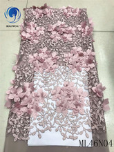 BEAUTIFICAL high quality lace african 3d fabric fabrics 2019 with beads 5yards/lot tulle ML46N04