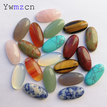 Wholesale 30MM*15MM Natural Stone Beads for jewelry making Oval CAB cabochon stone beads 20Pcs/lot Free shipping