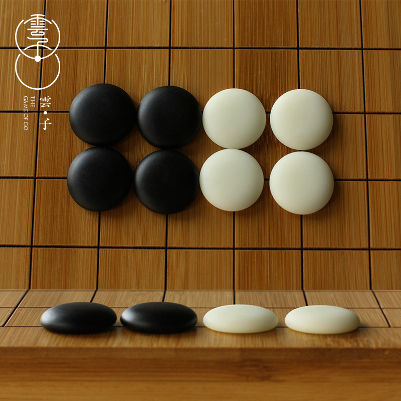 BSTFAMLY Go Chess Old Yunzi A One Side Pieces Diameter 2.2cm For 19 Road 361Pcs No Chessboard Chinese Old Game of Go Weiqi LB38 james eade chess for dummies