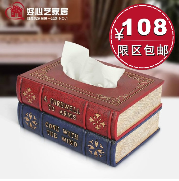Unique books style fashion table napkin tissue box carton pumping paper box paper pumping box