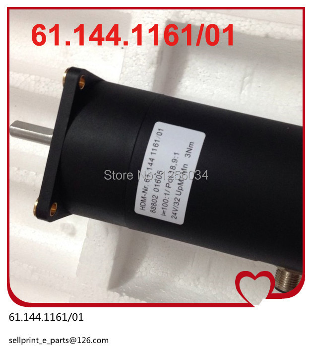 2 pieces FREE SHIPPING heidelberg speed motor 61.144.1161/01, printing machinery parts