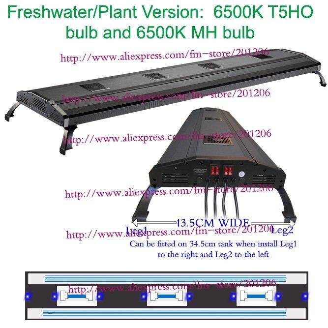 """Odyssea Metal Halide Lights: 72"""" Metal Halide HQI+T5 770W 1070W Plant Freshwater"""