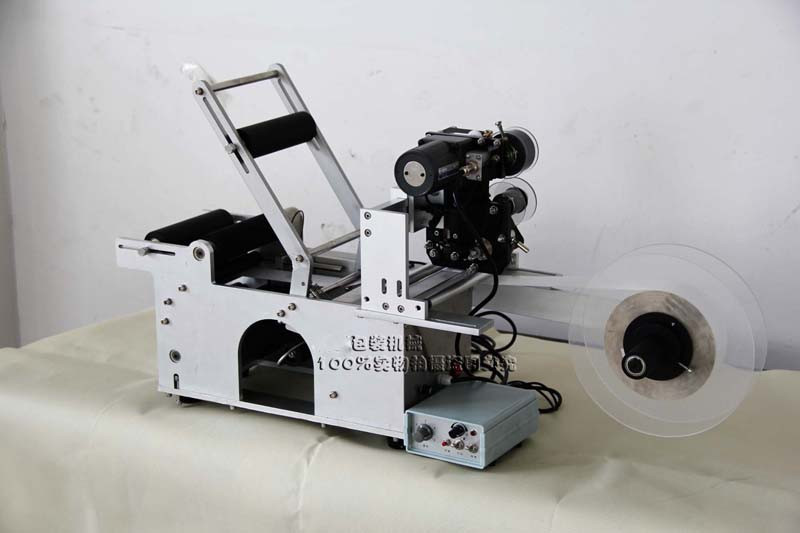 LT 50D Labeling Stickers Packaging Machine Add Coding Machine Printing Date Labeling Machine