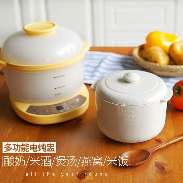 Full automatic keep warm ceramic electric Slow Cookers slow pot  overnight slow cooker  ceramic bear  ceramic stew pot braised 3