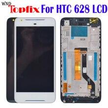 Новый для htc Desire D628 ЖК-дисплей сенсорный экран дигитайзер сборка мобильный телефон запасные части для htc 628 экран с рамкой