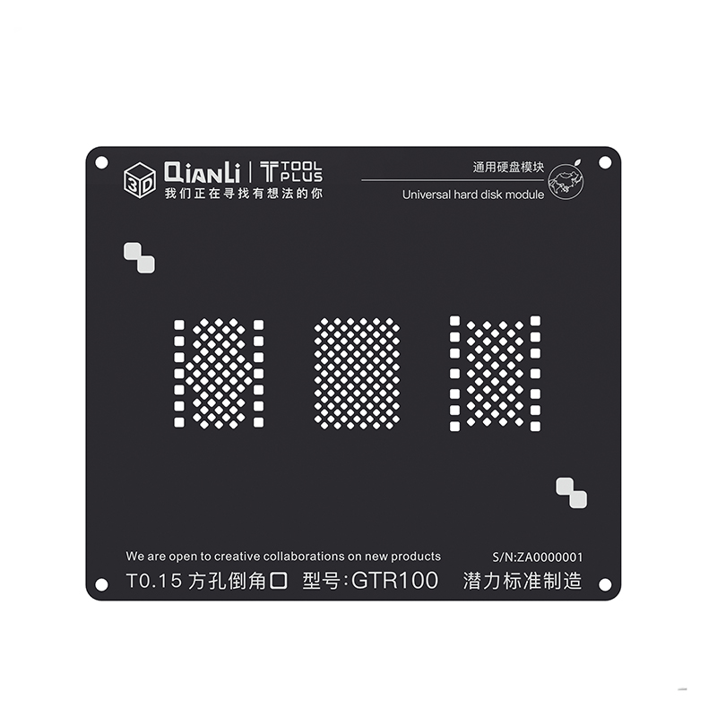 3D Black Steel BGA Stencil For IPhone 6/7/8 HDD NAND Hard Disk Planting Tin Template BGA Reballing Soldering Net