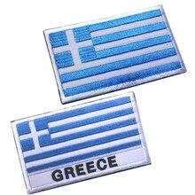 Греция греческий Национальный флаг вышивка вышитые патч нашивки Военная Тактическая повязка на руку Наплечная Марка Вышивка для одежды