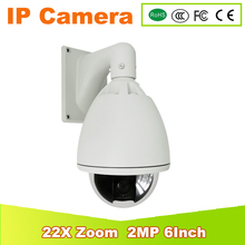 YUNSYE Free Shipping  22X optical zoom IP PTZ camera 2.0mp 6 inch SPEED dome IP speed dome camera H.264 Network IP PTZ Camera