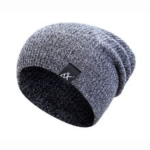 6645eb17895 Hirigin Men s Women s Winter Hat Knitted Wool Beanie Female Casual Outdoor  Mask Ski Caps Thick Warm Hats gorros hombre invierno