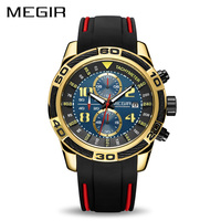 MEGIR Silicone Sport Watch Men Relogio Masculino Top Brand Luxury Chronograph Army Military Watches Clock Men