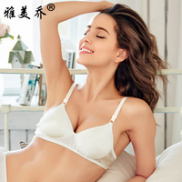 Silk Bra No Rims Bra Thin Summer Large Smooth Seamless Underwear Bra Code