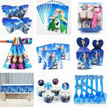 Frozen birthday party supplies Anna Elsa Snow Queen Baby Birthday Party Decorations Kids Evnent Party Supplies(China)