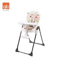 Goodbaby Многофункциональный Столик для кормления малыша Портативный Гибкий складной регулируемый Высокий детский автокресла Ткань Оксфорд