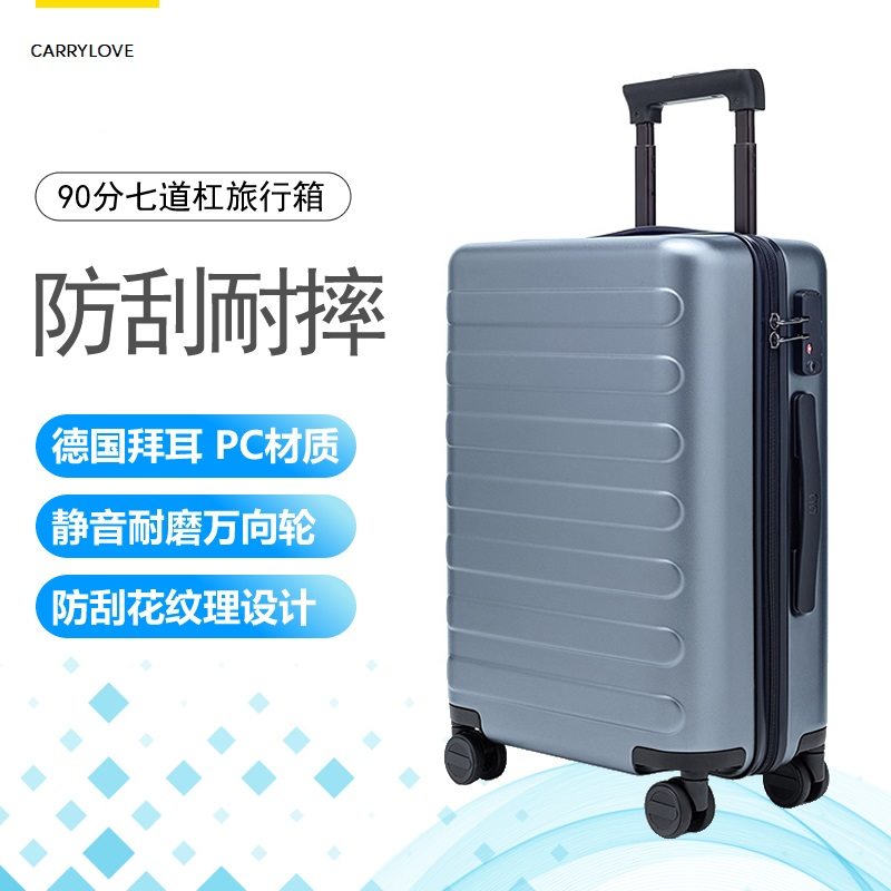 CARRYLOVE Super light The XM 90 PC High quality, customized Rolling Luggage Spinner brand Travel Suitcase Fashion travelCARRYLOVE Super light The XM 90 PC High quality, customized Rolling Luggage Spinner brand Travel Suitcase Fashion travel