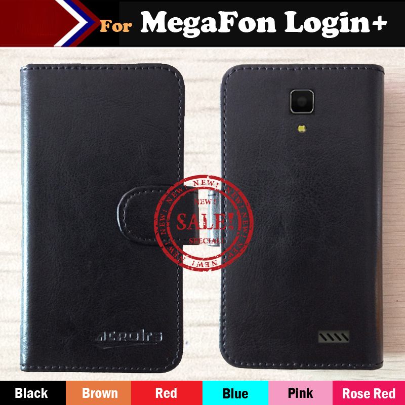 Hot!! Factory Price MegaFon Login+ Case Fashion Dedicated Si