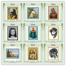 Praying Jesus Goddess Christ religious painting counted print on canvas DMC 11CT 14CT Cross Stitch kit embroidery needlework set(China)