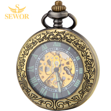 SEWOR Top Sale New Vintage Bronze Mesh Pocket Watch Luminous Case Automatic Mechanical Self Wind C136