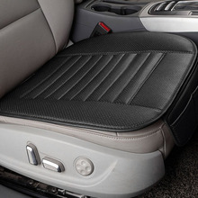 4 color Bamboo Charcoal Car Seat Cover Breathable Car Interior Seat Cover Pad Car Styling Backless Seat Cushion For Four Seasons