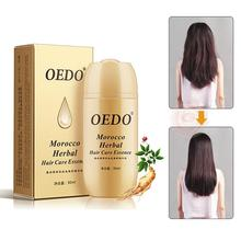 30ml Herbal Ginseng Hair Care Essence Treatment For Men And