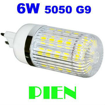 5x High Power SMD5050 6W 220V G9 LED Lamp Replace 30W halogen lamp 360 Beam Angle LED Bulb Free Shipping