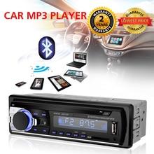 Coche Reproductor Digital de Radio Estéreo Bluetooth Coche Reproductor de MP3 60Wx4 FM Radio Estéreo de Audio USB/SD con En El Tablero de Entrada AUX Autoradio