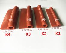 Уплотнительная лента силиконовая резиновая уплотнительная для