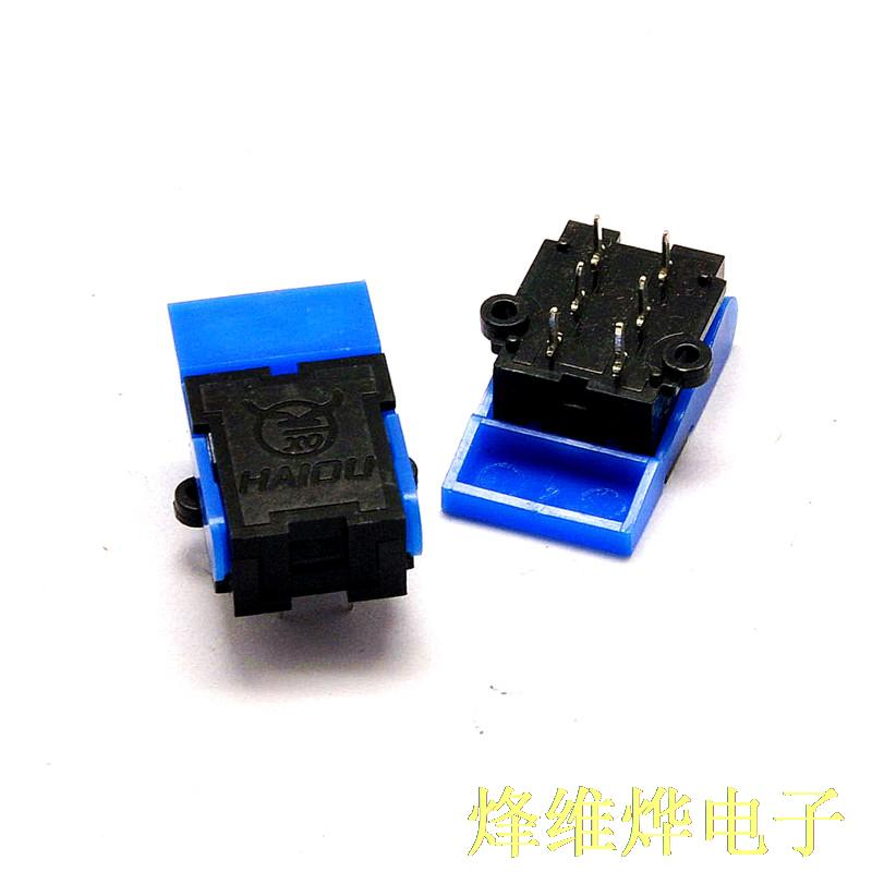 Quality telephone hook switch intercom doorbell plug retainer switch reed switch ( 40 )